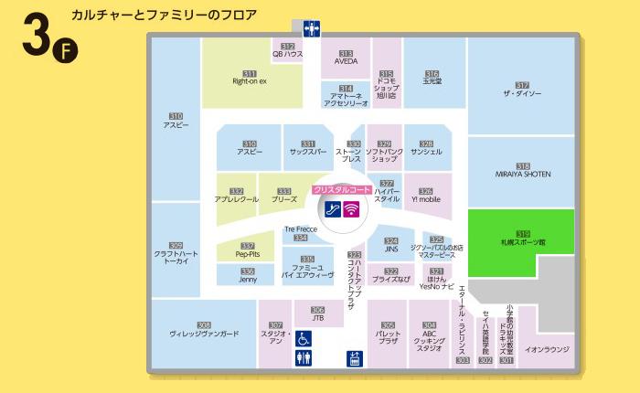 floor_map2