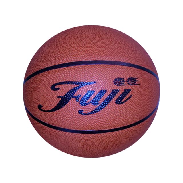 旭川藤女子高バスケット部ボール