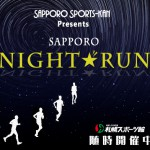 night_run