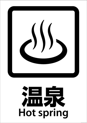 pictogram286hot_spring_350