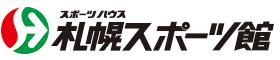 札幌スポーツ館