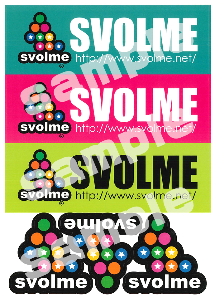 svolme_sticker_690b