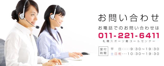call_center690x280
